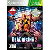 DEAD RISING 2 (Xbox 360 )CEROZ