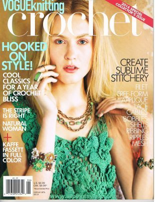 VOGUE Knitting Crochet 2014 Special Collector's Issue PDF