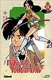 echange, troc Mitsuru Adachi - Niji-iro Tohgarashi, Tome 11 :