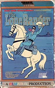 LONE RANGER, The - 1980 ANIMATED SERIES - animation - FILMATION
