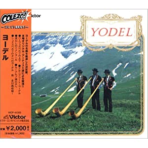 Yodel (New Best One)