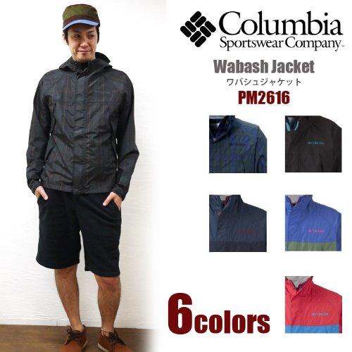 (コロンビア)Columbia マウンテンパーカー WabashJacket ワバシュジャケット 691 S