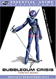 Bubblegum Crisis Tokyo 2040: Collection 1 - The Legend Reborn