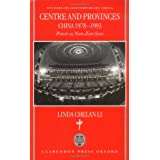 Centre and Provinces: China 1978-1993: Power as Non-Zero-Sum (Studies on Contemporary China (Oxford Hardcover))