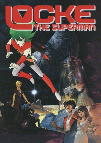 Locke The Superman (超人ロック 魔女の世紀 劇場版 DVD 北米版)