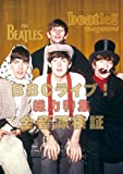 beatleg magazine 1月号 (vol.162)