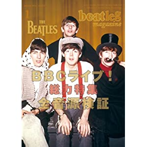 beatleg magazine 1月号 (vol.162)