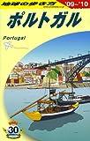 A23 地球の歩き方 ポルトガル 2009~2010