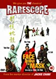 Face Behind The Mask [DVD]