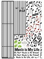 Ambiance Live Vinilo Decorativo Music is my Life Multicolor