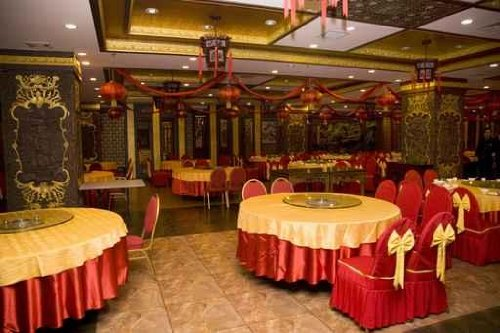 "Lunar New Year Decorations Chinese Restaurant China - 30""W x 20""H - Peel and Stick Wall Decal by Wallmonkeys"