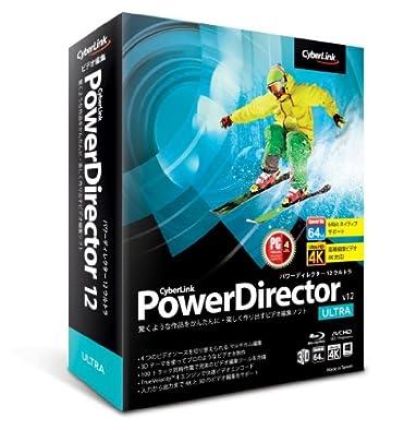 PowerDirector12 Ultra