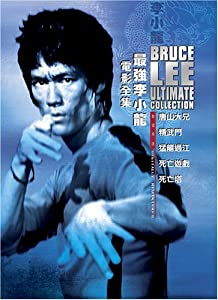 Bruce Lee Ultimate Collection (The Big Boss / Fist of Fury / Way of the Dragon / Game of Death / Game of Death II)
