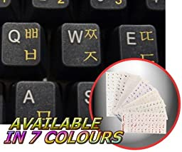 KOREAN KEYBOARD STICKERS WITH YELLOW LETTERING TRANSPARENT BACKGROUND