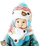 京都 おかげさまで 赤ちゃん 子供 用 ニット帽子 マフラー セット かわいい ベビー & キッズ 防寒 ニット帽 (ピンク)