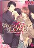 STEAL YOUR LOVE / 妃川 螢 のシリーズ情報を見る