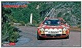 ハセガワ 1/24 カーモデルシリーズ ランチア ストラトスHF シャルドネ 1975 プラモデル 20282 -