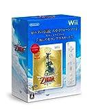 ゼルダの伝説 スカイウォードソード スペシャルCD付き Wiiリモコンプラス(シロ)セット
