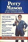 Perry Mason: Seven Complete Novels