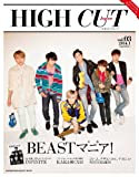 HIGH CUT Japan vol.03 (小学館セレクトムック)