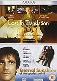Lost in Translation/Eternal Sunshine of the Spotless Mind [DVD]