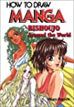 How to Draw Manga, Vol. 22: Bishoujo...