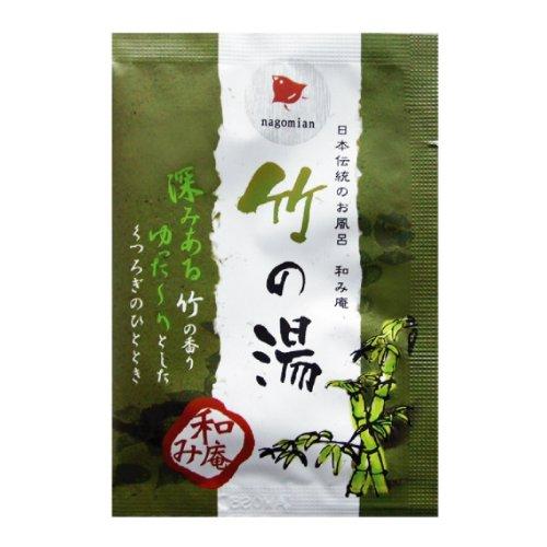 日本伝統のお風呂 和み庵 竹の湯 160包