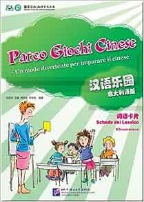 Parco Giochi Cinese - Schede Del Lessico (Italian Edition): Fuhua Liu