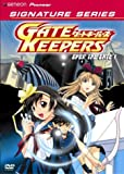 Gate Keepers - Open the Gate (Vol. 1) (Geneon Signature Series)