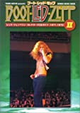 ムック ブートレッドゼップ 2  レッドツェッペリン・コレクターズCDガイド (シンコー・ミュージック・ムック)