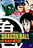 echange, troc Dragon Ball: Piccolo Jr 1 - Saga (Unct) [Import USA Zone 1]