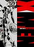 X-Men: Shadows of the Past (X-Men (Ibooks)) (0743400186) by Friedman, Michael Jan