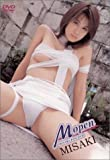 M open [DVD]