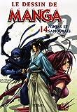 echange, troc Naho Fukagai - Le dessin de Manga, Tome 14 : Ninjas et samouraïs