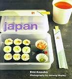 Emi Kazuko Street Cafe Japan