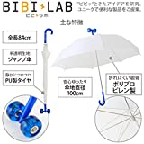 BIBILAB (ビビラボ) タイヤ付き雨傘 コロガサナイト UM1-18