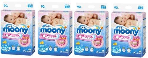 moony-air-fit-lot-de-360-couches-japonaises-pour-nouveaux-nes-0-5-kg
