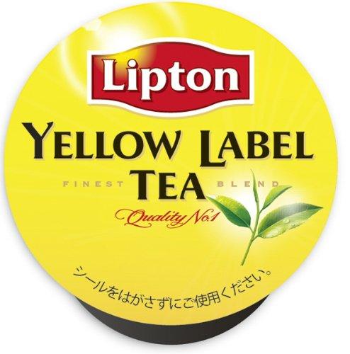 UCCK-CUP Lipton yellow label 3.5 g x 12