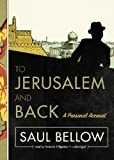 img - for To Jerusalem and Back: A Personal Account book / textbook / text book