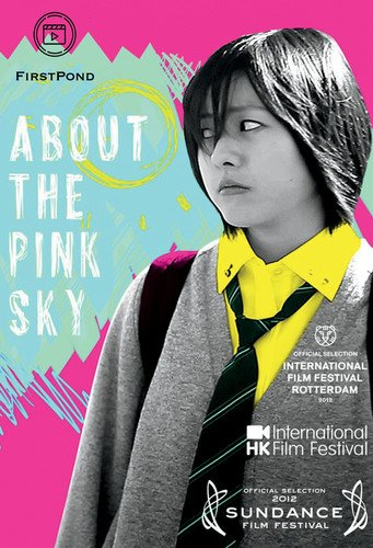About The Pink Sky (DVD)