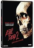 Evil Dead II (Bilingual)