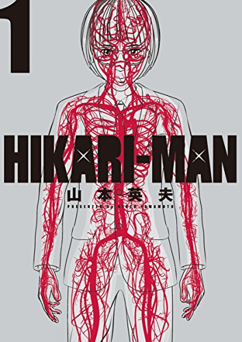 HIKARI―MAN