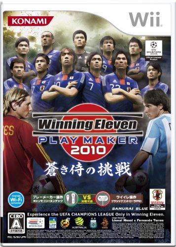 【ゲーム 買取】Winning Eleven PLAY MAKER 2010 蒼き侍の挑戦