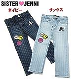(ジェニィ)JENNI STデニム ストライプ セミスキニーパンツ 100 ネイビー(052)