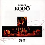 Best of Kodovon &#34;Kodo&#34;
