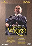 Death in Venice [DVD] [1990] [Region 1] [US Import] [NTSC]
