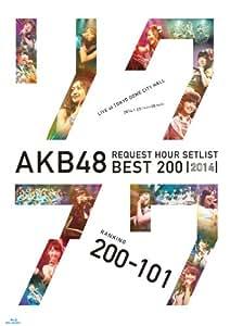 Akb48 - Akb48 Request Hour Setlist Best 200 2014 (200 101Ver.) Special