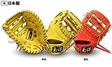 玉澤 タマザワ 硬式ファーストミット カンタマ 三番 KANTAMA-3 黄色(イエロー) 右投