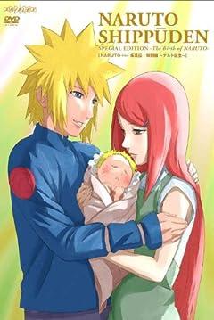 Want Family ninja baby NARUTO LOVE