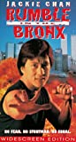 echange, troc Rumble in the Bronx [VHS] [Import USA]